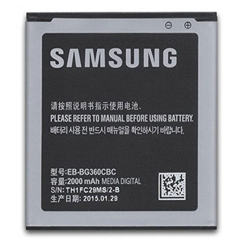 Original Samsung Battery for Samsung Galaxy Core Prime (EB-BG360CBC)