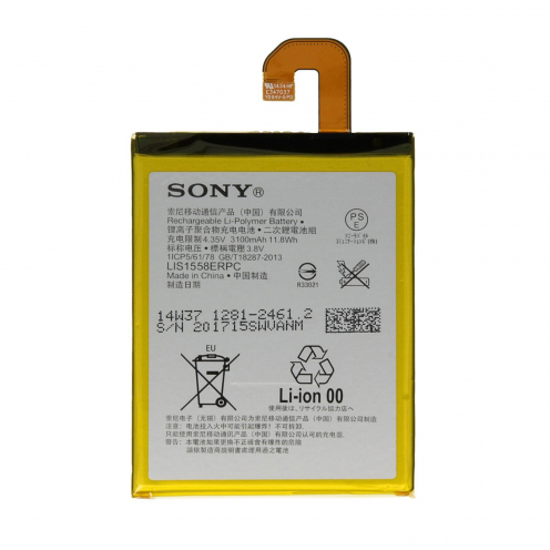 Original Sony Battery for Sony Xperia Z3 D6503 (LIS1558ERPC)
