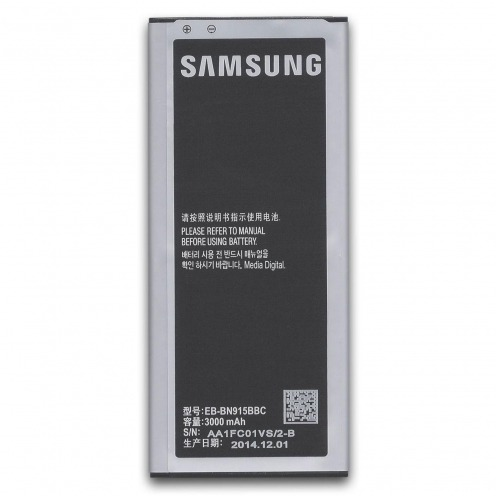 Original Samsung Battery for Samsung Galaxy Note Edge (EB-BN915BBC)