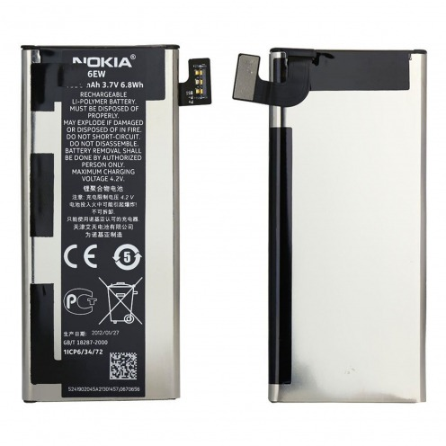 Original Nokia / Microsoft Battery for Nokia / Microsoft Lumia 900 (BP-6EW)