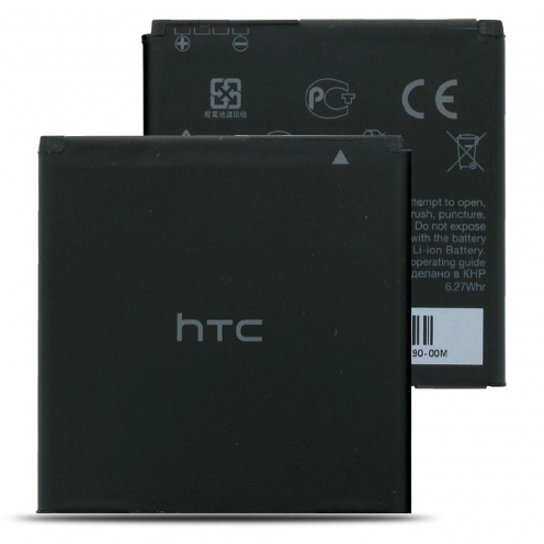 Original HTC Battery for HTC Desire V (BA-S800 / BL11100)