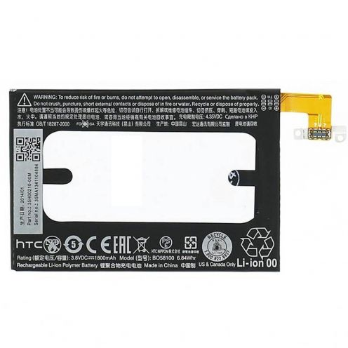 Original HTC Battery for HTC HTC One Mini M4 (B058100)