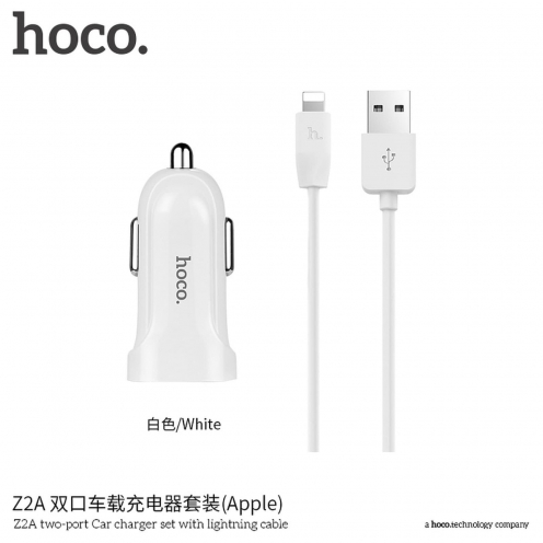 HOCO car charger double USB port 2,4A with Lightning cable Z2A white