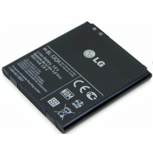 LG Original Battery BL-53QH (2100 mAh) For L9 & P880 Optimus 4X HD
