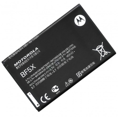 Motorola Original Battery BF-5X (1500 mAh) For Defy