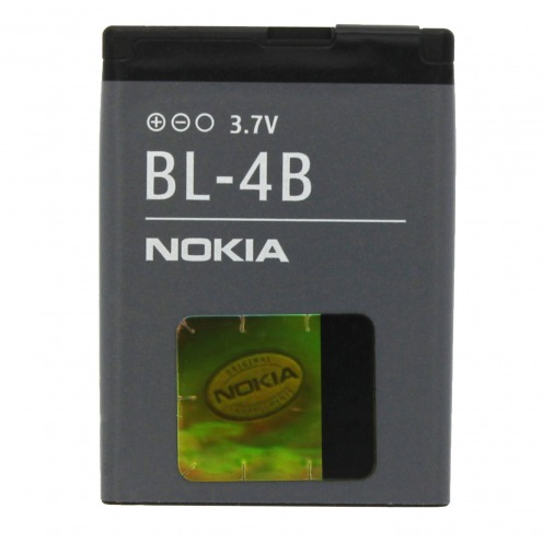 Nokia Original Battery BL-4B (700 mAh)