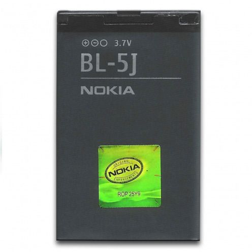 Nokia Original Battery BL-5J (1320 mAh) For 5800