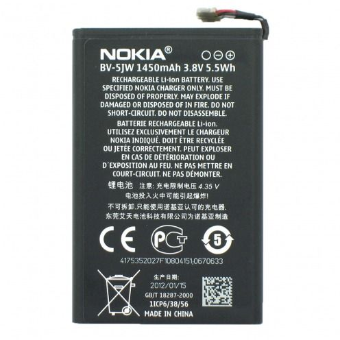 Nokia Original Battery BV-5JW (1450 mAh) For Lumia 800