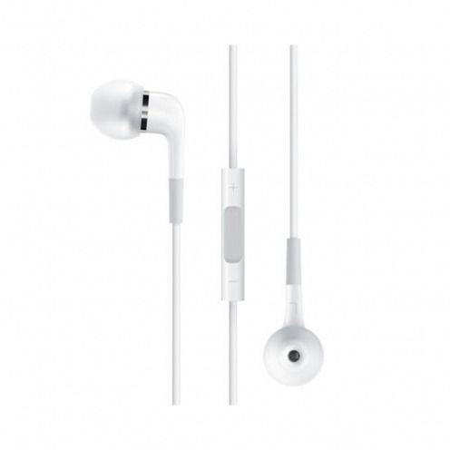 Headphones / handsfree IN - EAR with Volume white